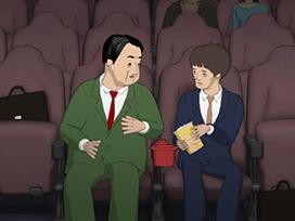 #9 映画館の情事