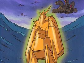 第1話 大魔竜ガンテ