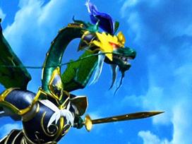 第29話 ドラゴン怒りの烈神速!? セイリュービ飛翔!