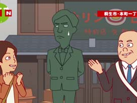 Episode 10 恐竜の里へようこそ!?
