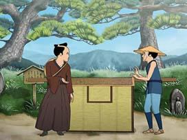 東海道中 駕籠屋と侍