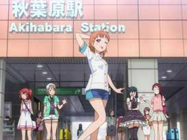 #7 TOKYO