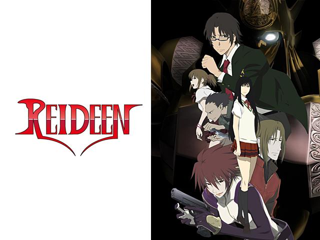 【8月新作追加】<br>REIDEEN