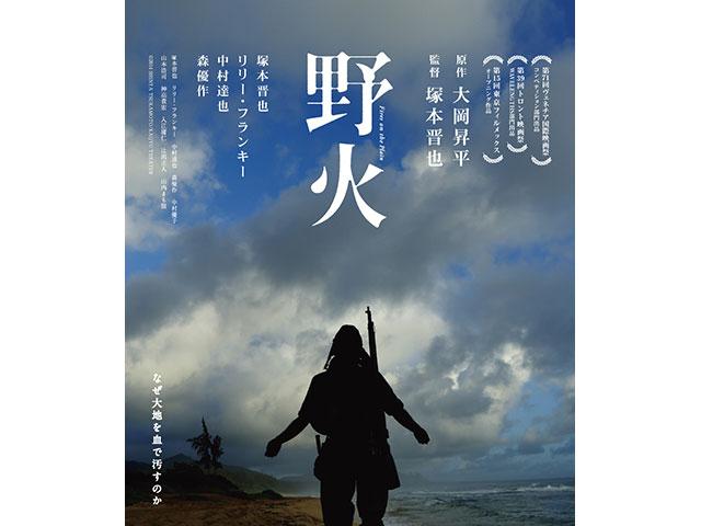 【10月新作映画】<br>マネー・ショート 華麗なる大逆転【吹替】