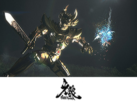牙狼<GARO>−魔戒ノ花−