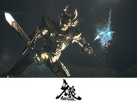 【12月新作追加!】<br>牙狼<GARO>−魔戒ノ花−