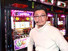 【ギャンブル新作追加!】<br>パチスローライフ
