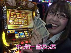 【22日ギャンブル新作】<br>フェアリンの好きにしてっ