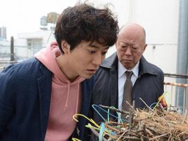 【2/6更新!】<br>増山超能力師事務所
