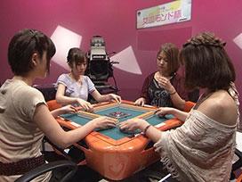 【一気見麻雀!】<br>第14回女流モンド杯