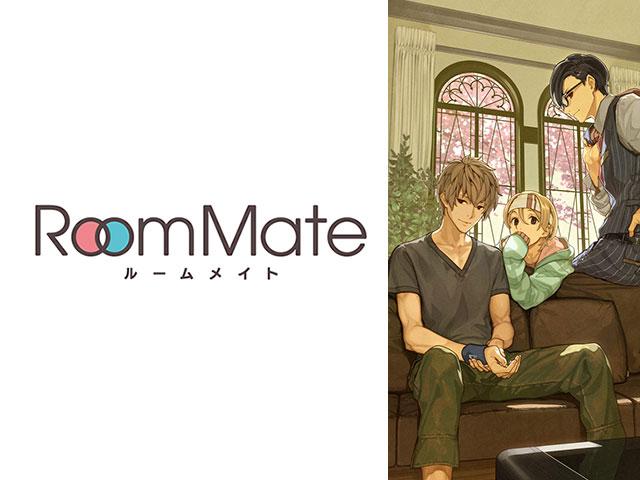 【4/20更新!】<br>Room Mate
