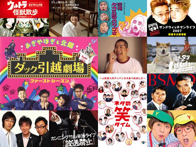 【7月新作バラエティ追加!】<br>全15作品一挙配信!