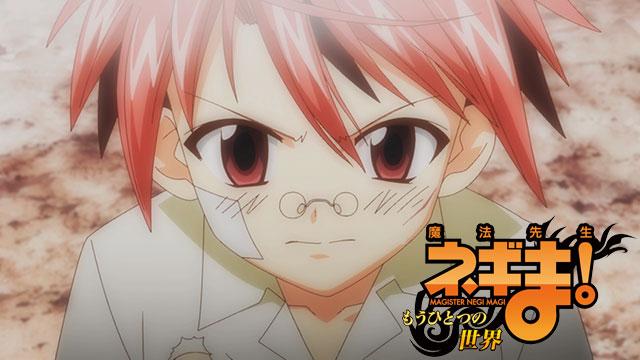 【9/13更新!】<br>魔法先生ネギま! 〜もうひとつの世界〜 Extra 魔法少女ユエ♥