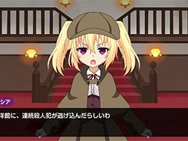 【9/14更新!】<br>ノラと皇女と野良猫ハート 第10話