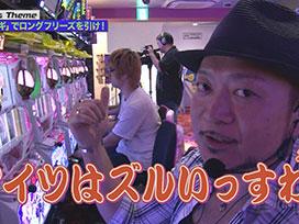 【9/14更新!】<br>嵐と松本 #40