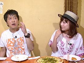 【9/14更新!】<br>ブラマヨ吉田の「ガケっぱち!!」 #267