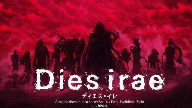 【10/19更新!】<br>Dies irae -ディエス・イレ- 第1話