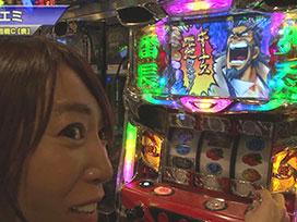 【新作ギャンブル追加!】<brS-1 GRAND PRIX #449