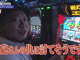 【10/19更新!】<br>嵐と松本 #42