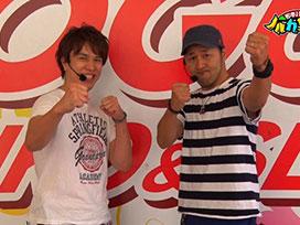 【10/19更新!】<br>松本バッチのノルカソルカ #16前半戦