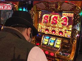【新規ギャンブル追加!】<br>嵐の回胴放浪記