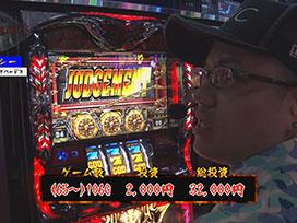【新規ギャンブル追加!】<br> Knockout! Season1 #1