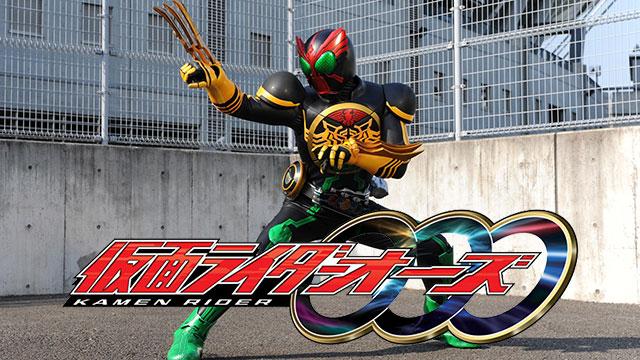 【12/7更新!】<br>仮面ライダーオーズ/OOO 第21話、他9話