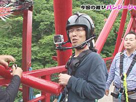 【12/14更新!】<br>ういち・中武・オモCのそうだ、遊びに行こう #25