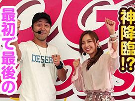 【12/14更新!】<br>松本バッチのノルカソルカ #18前半戦
