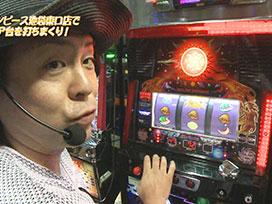 【12/14更新!】<br>射駒タケシの攻略スロットVII #770