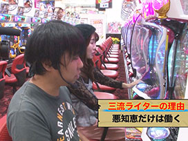 【3/15更新!】<br>三流×3 #15