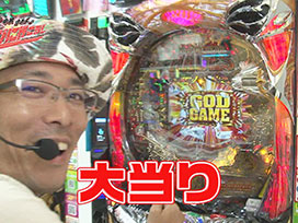 【3/15更新!】<br>ういち・中武・オモCのそうだ、遊びに行こう #31