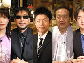 【3/22更新!】<br>超ムーの世界R 第29話
