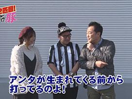 【3/22更新!】<br>マネーの豚2匹目~100万円争奪スロバトル~ #23