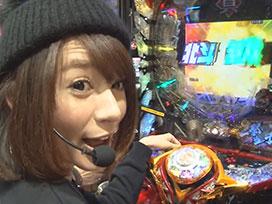 【3/22更新!】<br>サイトセブンカップ #410
