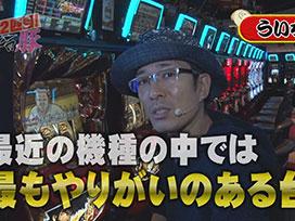 【4/19更新!】<br>マネーの豚2匹目~100万円争奪スロバトル~ #25