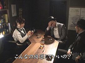 【4/19更新!】<br>嵐と松本 #54