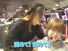 【4/26更新!】<br>水瀬&りっきぃ☆のロックオン #202