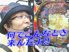 【4/26更新!】<br>ういち・中武・オモCのそうだ、遊びに行こう #34
