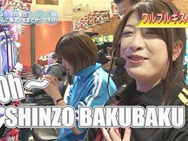 【7/19更新!】<br>ビワコ・ヒラヤマン・しおねえ・さやかの満天アゲ×2カルテット #60