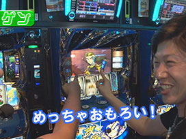 【7/19更新!】<br>ヒロシ・ヤングアワー #300