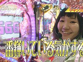 【8/16更新!】<br>ビワコ・ヒラヤマン・しおねえ・さやかの満天アゲ×2カルテット #61