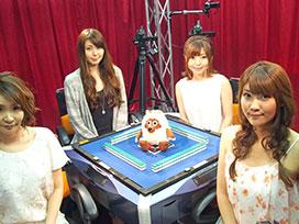 【8/16更新!】<br />第2期Lady's麻雀グランプリ ~前期リーグ戦~ 第二回戦 半荘戦