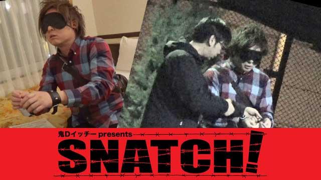【10/18更新!】<br />鬼Dイッチーpresents SNATCH!#5