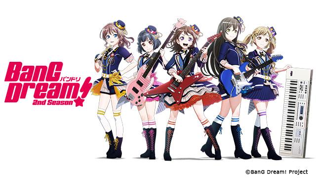 【3/14更新!】<br>BanG Dream! 2nd Season 第9話