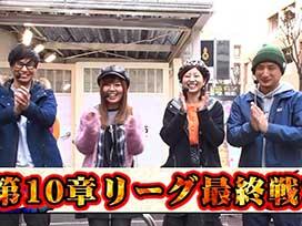 【3/14更新!】<br />双極銀玉武闘 PAIR PACHINKO BATTLE #117