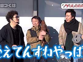 【3/14更新!】<br />木村魚拓の旅打ちってやつは。 #72
