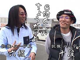 【5/23更新!】<br />ういちとヒカルのおもスロいテレビ  #368