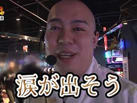 【5/16更新!】<br />債遊記  第29話
