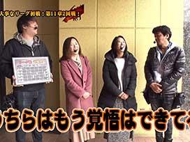 【5/23更新!】<br />双極銀玉武闘 PAIR PACHINKO BATTLE #122